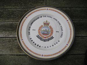 Hong Kong Police Force - Plate Royal Worcester Fine Bone China. 150th Anniversary of the Royal Hong Kong Police Force, 1844-1994.