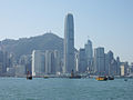 Hong Kong Harbor (5283614269).jpg