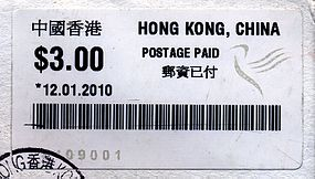 Hong Kong stamp type PO7.jpg