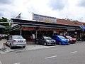 Hook Sang Food Court.jpg