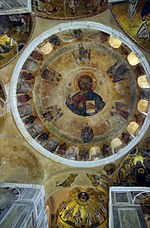 Hosios Loukas Katholikon (Dome and sanctuary vault) 01.jpg