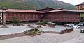Hotel Druk, Thimphu 2014-11-19.jpg