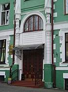 House with cats Kyiv 02.jpg