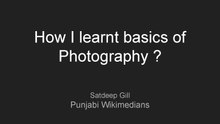 How I learnt basics of Photography.pdf