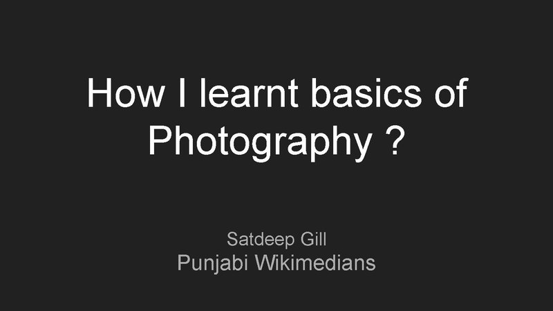 File:How I learnt basics of Photography.pdf
