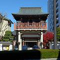 Hozoji (Utsunomiya) 2013-11-22.JPG