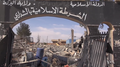 ISIL sign in al-Shaddadah 2.png