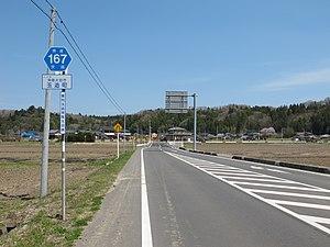 茨城県道167号富岡玉造常陸太田線's relation image