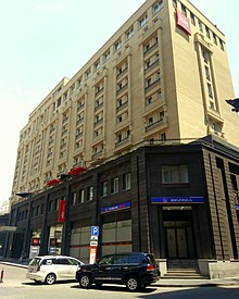 Ibis hotel euston tranny friendly