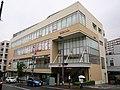 Ichigao Station Etomo.jpg