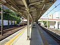 Ichigaya-Sta-JR-Platform.JPG