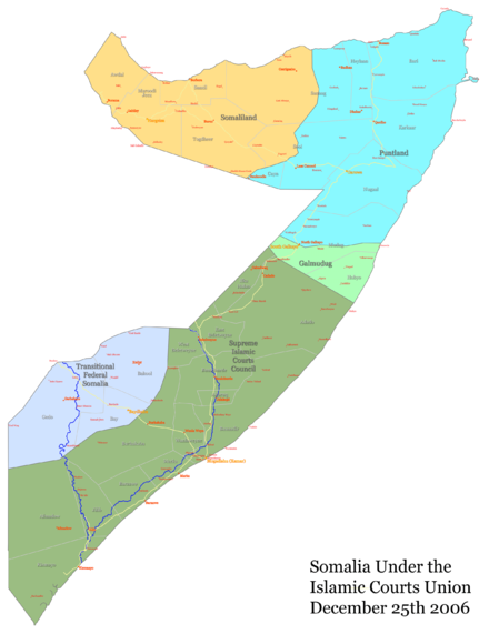 Map showing the ICU at the peak of its influence. Icu somalia map.png