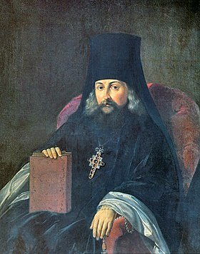 http://upload.wikimedia.org/wikipedia/commons/thumb/d/dc/Ignatius_Brianchaninov.jpg/280px-Ignatius_Brianchaninov.jpg