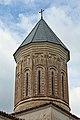 Ikalto Monastery cupola.jpg