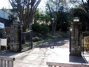 Ikedayama park higashigotanda.JPG