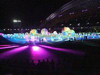 X Juegos Deportivos Centroamericanos Wikipedia La Enciclopedia Libre
