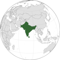 Indian Subcontinent (orthographic projection).png