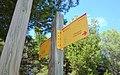 Indicación de rutas en es Mercadal (24 de julio de 2017, acceso a la urbanización de Punta Grossa).jpg