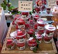 Individually wrapped strawberries, Japan.jpg