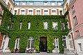 Institut historique allemand, Le Marais, Paris 2 May 2017.jpg