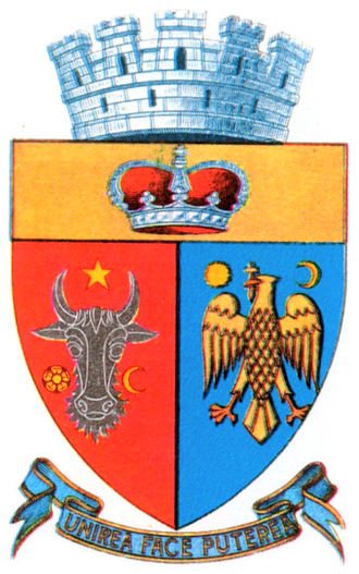 Focșani - Coat of arms in the interwar period