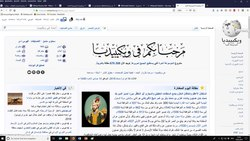 ملف:Introduction to the visual editor and editing in Wikipedia in Arabic.webm