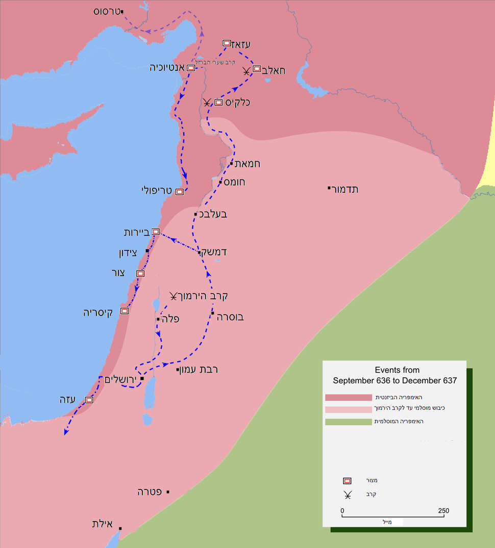Invasion of Syria hebrew
