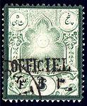 Iran 1887 3c on 5s type I Sc70.jpg
