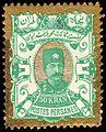 Iran 1894 Sc100 unused.jpg