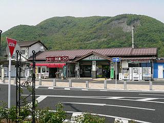 Isawa-Onsen Station Railway station in Fuefuki, Yamanashi Prefecture, Japan