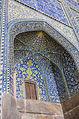 Isfahan, Masjed-e Shah 26.jpg