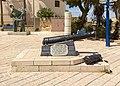 Israel-2013-Jaffa 27-Cannon.JPG