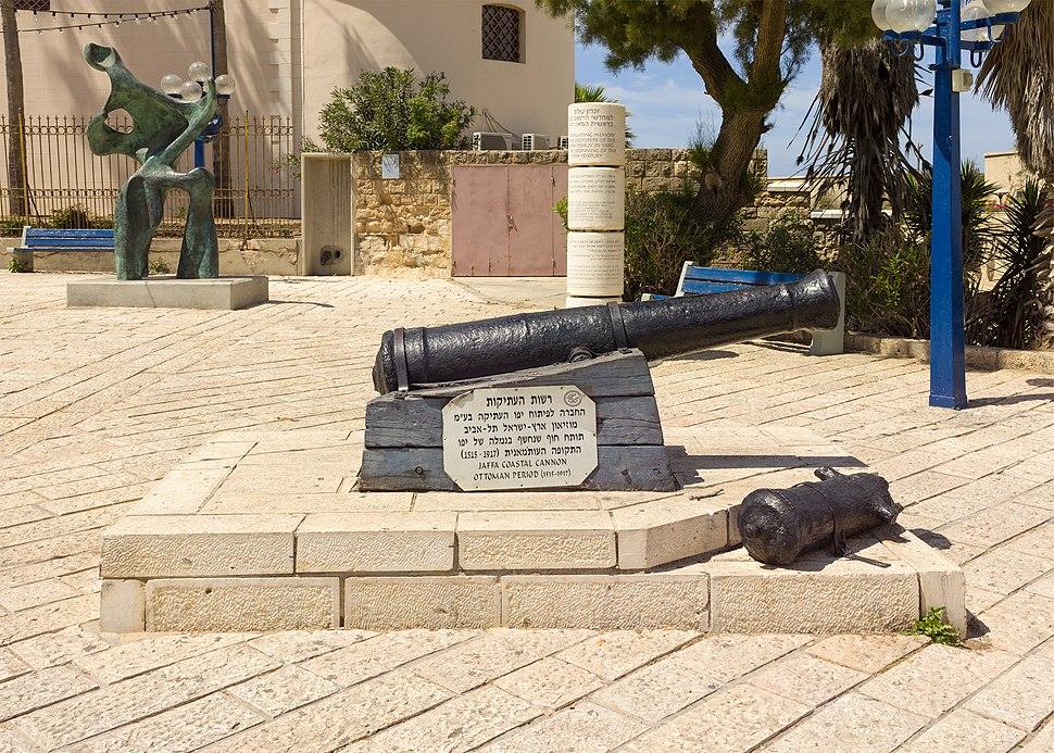 Israel-2013-Jaffa 27-Cannon