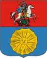 Istra COA (Moscow Governorate) (1883).png