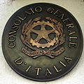 Italienisches Staatsemblem neben dem Konsulatseingang.JPG