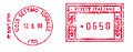 Italy stamp type CB9.jpg