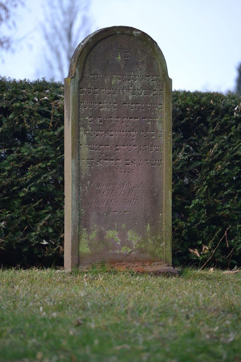 Jüdischer Friedhof Marköbel 07.JPG