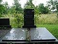 Jüdischer Friedhof St. Pölten 019.jpg