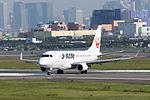 J-Air, ERJ-170, JA223J (16720025824).jpg