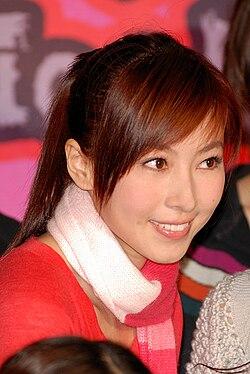 JJ Jia in 2008.jpg