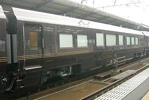 E655 series - Image: JRE E655 E655 1