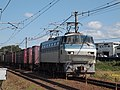 JR Freight EF66 104 20151007.jpg