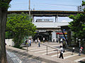 JR Higashi Kawaguchi sta 001.jpg