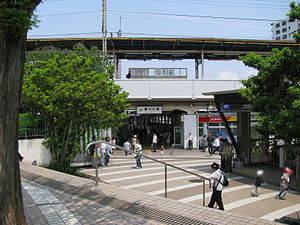 Higashi-Kawaguchi Station - The south side of the JR East station with the entrance to the Saitama Railway station on the right, May 2008