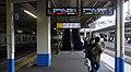 JR Ofuna Station Platform 5・6.jpg