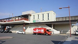 JR Tohoku-Main-Line Ishibashi Station West Exit.jpg