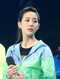 Janine Chang 20130713.jpg