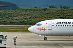 Japan Transocean Air, Boeing 737-4Q3, JA8597 (24642758961).jpg