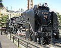 Japanese-national-railways-D51-516-20110404.jpg
