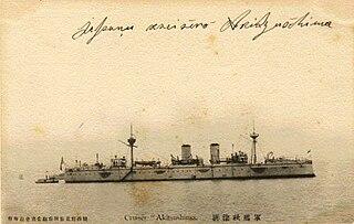 Japanese cruiser <i>Akitsushima</i>